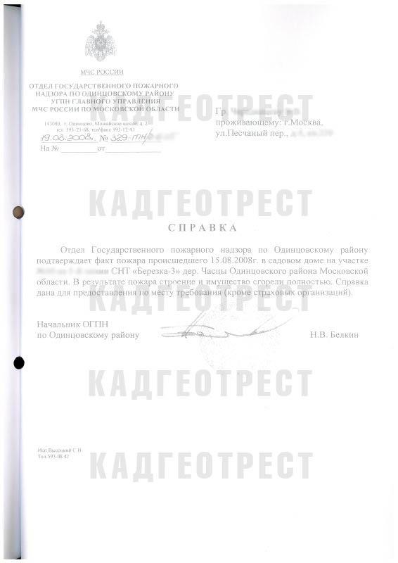 Приказ Министерства экономического развития РФ от 20